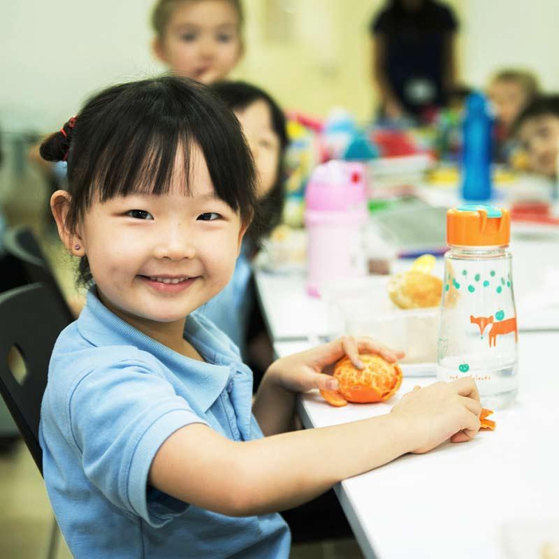 Regent Primary Positive Education